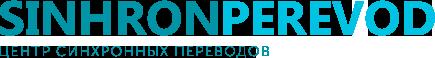 Бюро синхронного перевода «Прима Виста»